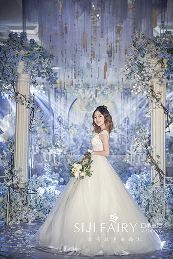 首座万丽白蓝色大气婚礼